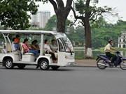 电瓶车颇受赴河内观光旅游者的喜爱