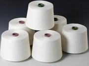 美国商务部终止对来自越南聚酯纤维的反倾销调查