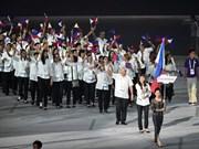 菲律宾放弃举办2019年东运会    泰国退出2023亚洲杯申办