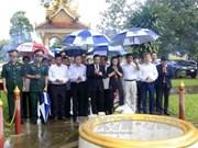 越南伤残军人与烈士日纪念活动在老挝举行