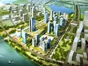 平阳省大力开展智慧城市提案落实工作