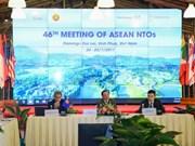 第46届东盟旅游部门会议在永福省举行