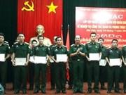 老挝人民军队干部共青团工作业务培训班结业