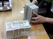 26日越盾兑美元中心汇率上涨4越盾