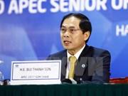 越南积极参加APEC工商咨询理事会第三次会议各项活动