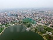 北江省注重克服招商引资工作方面所存在的不足