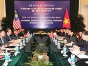 马来西亚高度评价与越南战略伙伴关系