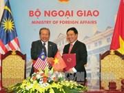 越南-马来西亚经济科技合作委员会召开第五次会议