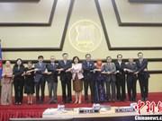 东盟与中国就进一步加强互联互通合作达成共识