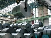截至5月底越南钢铁成品进口量达680万吨