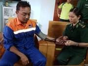 及时营救海上遇险马来西亚船员