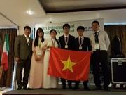 越南学生在2017年国际生物奥赛中获得金牌