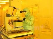 纳米技术及其应用国际科学研讨会