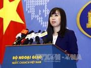 越南反对中国在越南黄沙群岛富林岛建电影院