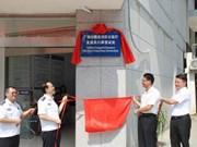 中国广西壮族自治区公安厅友谊关口岸签证处正式启动