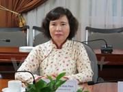 越共中央检查委员会决定给予工贸部副部长胡氏金钗警告处分