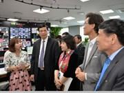 越南广宁省工作代表团赴韩国了解智慧城市建设经验