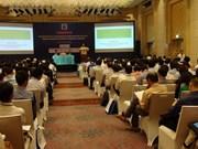 第12次全国核技术会议在庆和省召开