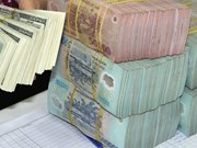 3日越盾兑美元中心汇率上涨4越盾