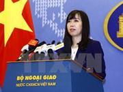 外交部发言人:越南对德国外交部发言人所发表的言论深表遗憾