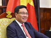 越通社简讯2017.8.4