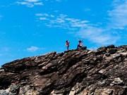 越南广南成山县沿海和海岛地区具有国际级地质遗产资格