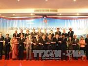菲律宾反对在东盟地区论坛上孤立朝鲜