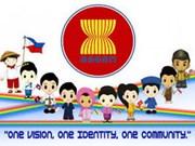 东盟——世界和地区的重要伙伴