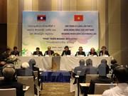 越南共产党和老挝人民革命党第五次理论研讨会拉下帷幕
