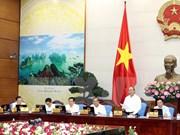 越南政府总理阮春福:继续纾解困难促进经营生产活动