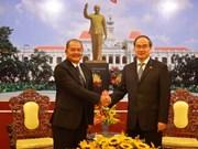 胡志明市与老挝各地深化合作