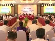 越南中北部6省人民议会常务工作会议举行