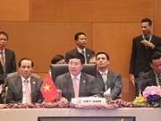 第50届东盟外长会议开幕 范平明副总理率团与会