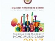 2017年胡志明市音乐夏令营开营