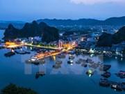越南广宁省吸引外资有起色