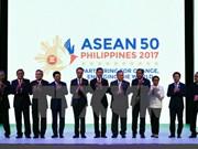 """第50届东盟外长会议:越南建议早日启动""""东海行为准则""""的实质性谈判"""