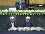 越南国家主席特使出席伊朗当选总统的宣誓就职仪式