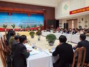 越南广南省与老挝色贡省加强全面合作关系