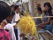 2017年东盟美食节在印尼盛大开幕