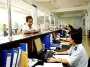 提高国家一门式与东盟一站式服务机制实施效果
