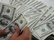 7日越盾兑美元中心汇率上涨6越盾