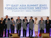 第50届东盟外长会:东亚峰会集中加强地区互联互通