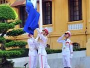 2017年东盟旗升旗仪式在河内举行