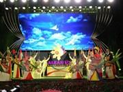 胡志明市隆重举行东盟成立50周年庆典