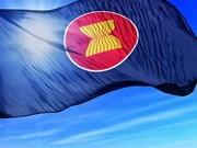 东盟成立50周年:东盟全体一致原则