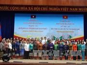 越南老挝国会女性代表团赴广南省调研