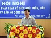 坚江省加大边界海洋岛屿法律的宣传力度