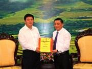越南河江省与中国广西百色市加强跨境劳务管理合作
