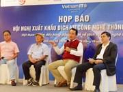 越南成为亚洲信息技术服务业首选目的地