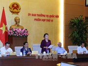 越南第十四届国会第十三次会议在河内开幕